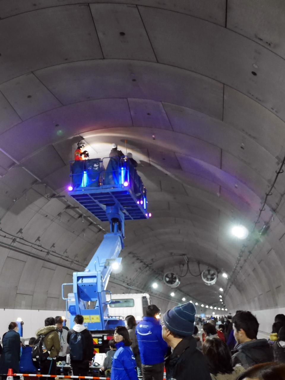 170311トンネルウォーク-12
