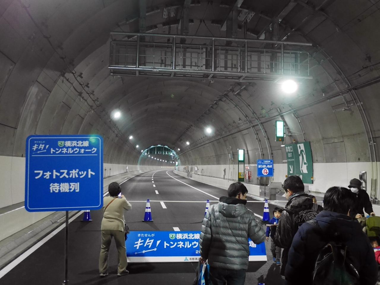 170311トンネルウォーク-13