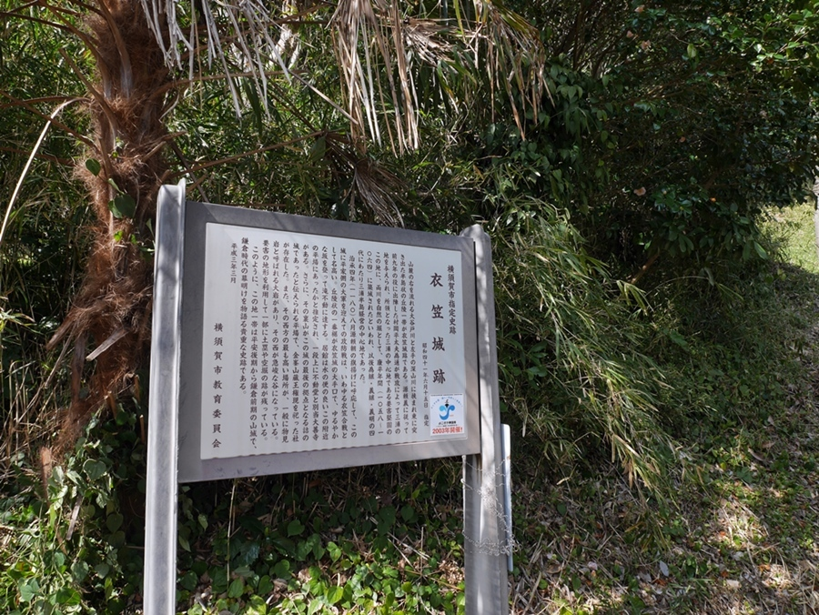 170324大楠山-24
