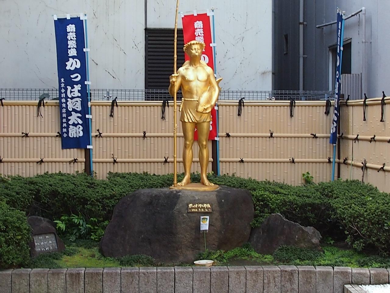 合羽橋-09