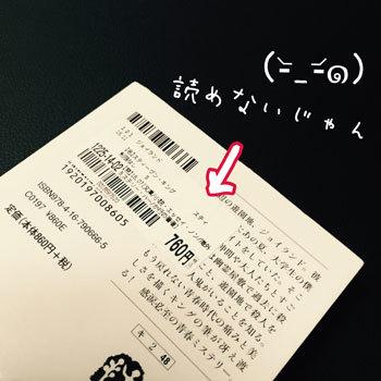 ぱっちり3