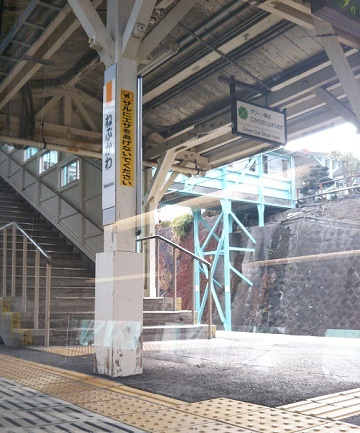 0313根府川駅