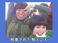 gana_b33.jpg