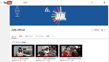 JARL_Official.jpg