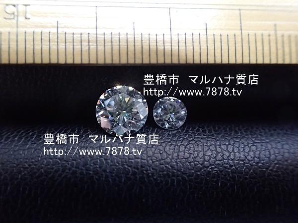 豊橋宝石買取マルハナ質店 ダイヤモンド16ct
