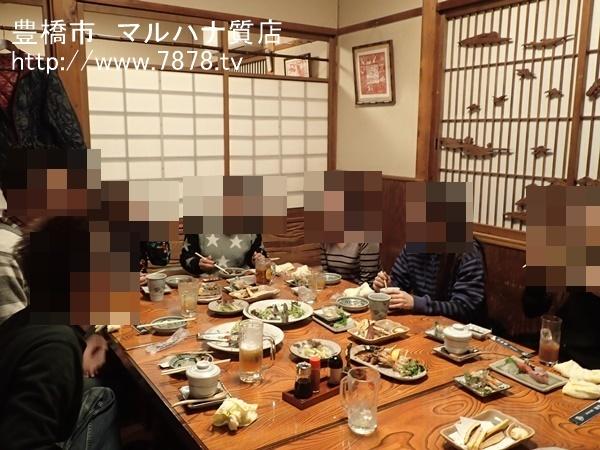 豊橋時計買取マルハナ質店 送別会