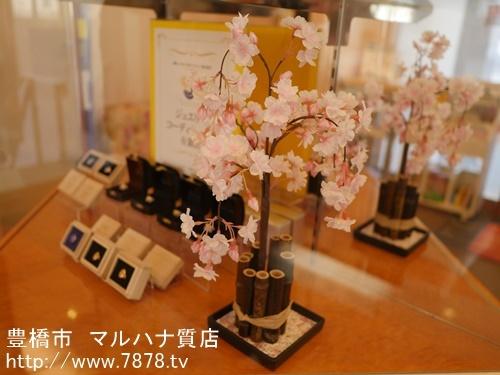豊橋時計買取マルハナ質店 桜ディスプレイ