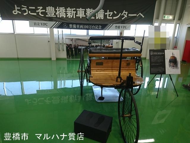 初代ベンツ車のレプリカ