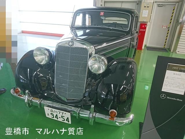1953年型