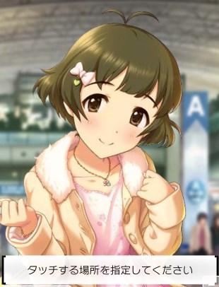 ryou (2)