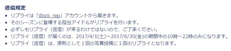 sn_201703302217260e5.jpg