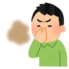 臭い0224