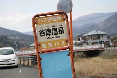 バス停0228