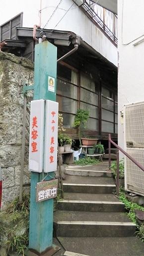 5理髪店IMG_1303