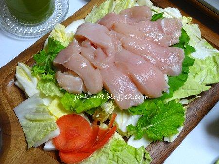 なんとなく02-19 創味シャンタンで薩摩赤鶏むね肉 半額節約ひとり鍋 2