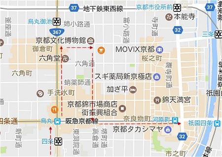 京都 で 迷子に (わ
