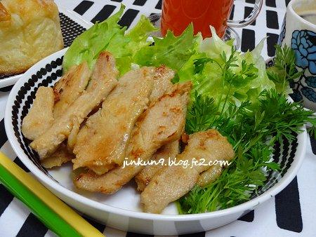 なんとなく04-27 やっぱり節約的にも栄養的にも 鶏むね肉が最強 2