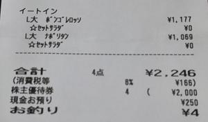 IMG 114534 (4)