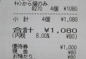 IMG_194348 (4)