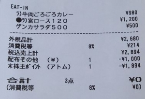 IMG_112049 (3)