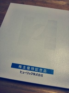 IMG_224224 (3)