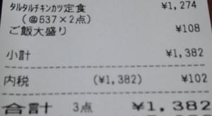 IMG_112317 (2)