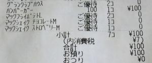 IMG_200138 (3)