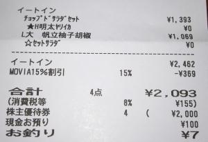 IMG_113728 (2)