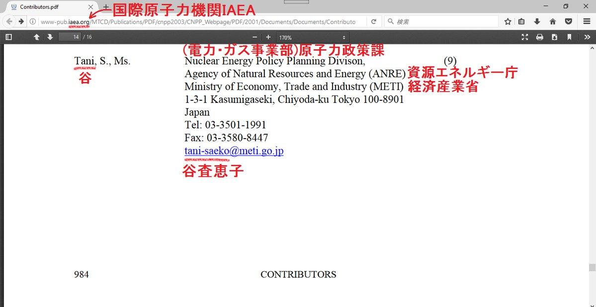 C7sq_miU8AEJQrX.jpg