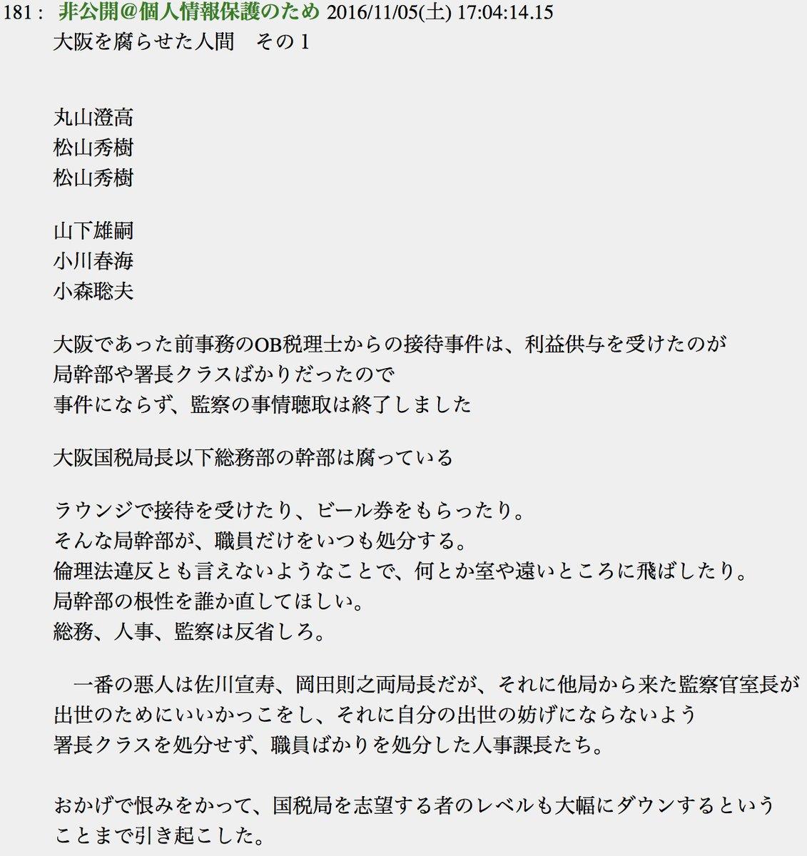 C7uV_-fVMAAdT3_.jpg