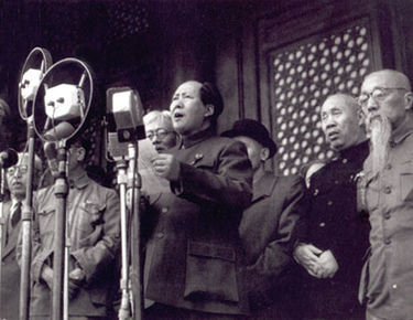 Mao_proclaiming_the_establishment_of_the_PRC_in_1949.jpg