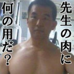 _Gym-ApP_400x400.jpg