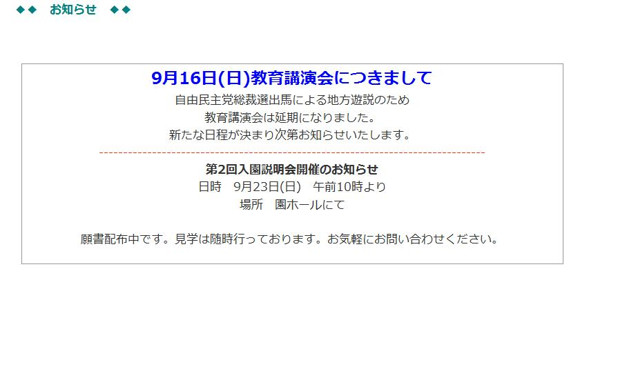 e0965aef4a36906873e2daadf5e78a71.jpg