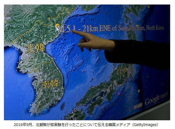 北朝鮮の核実験位置
