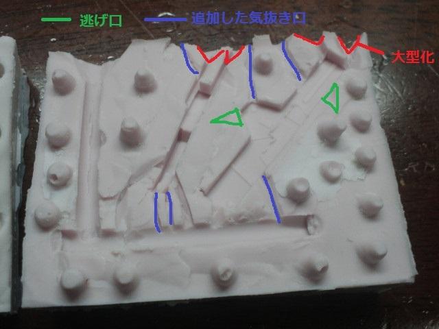 NEC_3702 編集