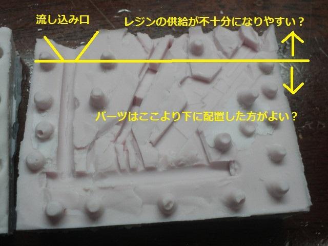 NEC_3702 編集2