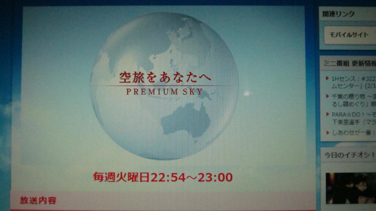 2017-02空旅