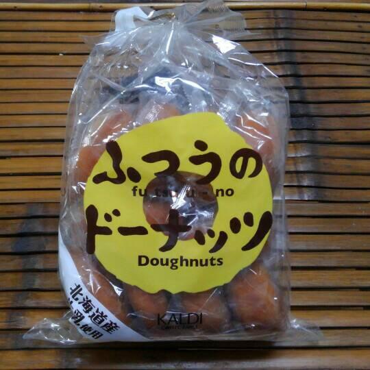 ふつうのドーナッツ