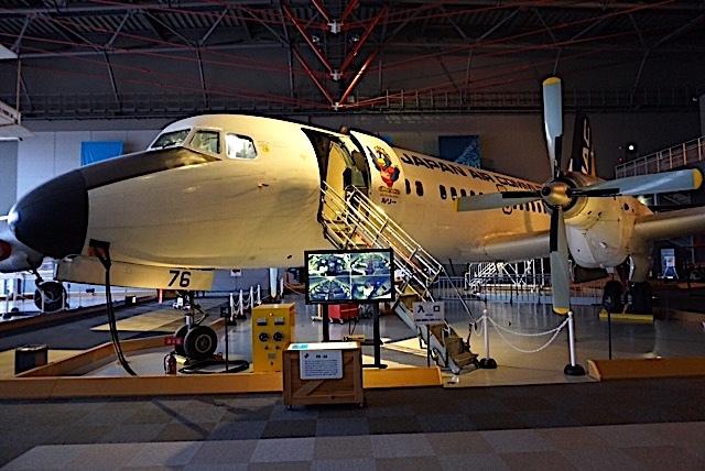 0312航空科学館2