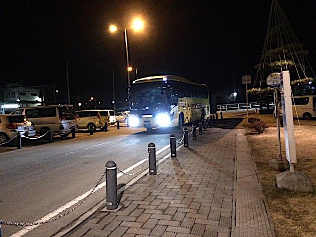 0317バス1