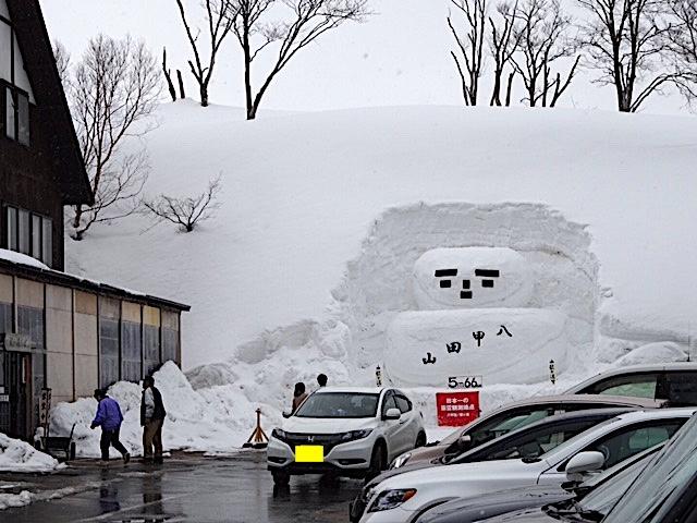 0401雪9