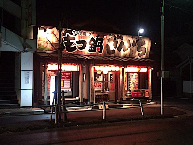 0406呑み会