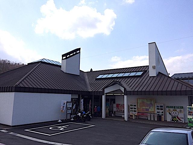 0416田子1