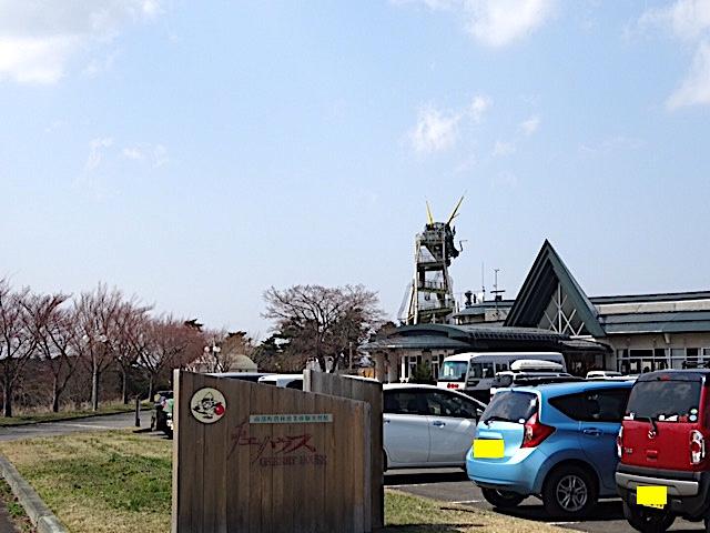 0416龍神タワー