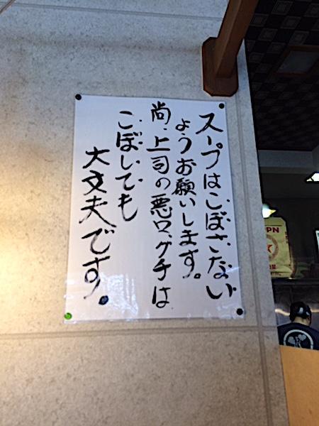 0423段談兎3