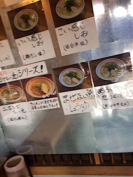 0423段談兎2