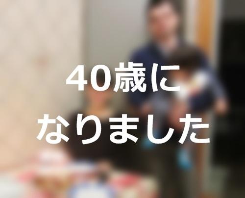 2017030302.jpg