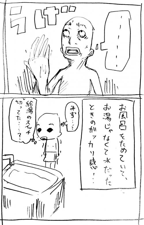 絵_103