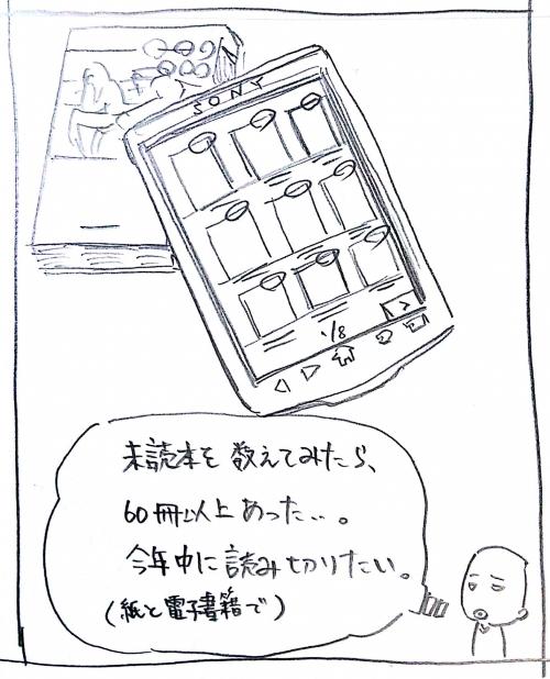 絵_104