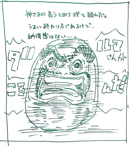 絵_105